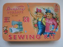 Kitsewing