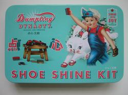 Kitshoeshine